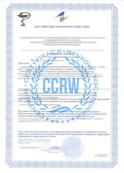 świadectwo państwowej rejestracji unii celnej